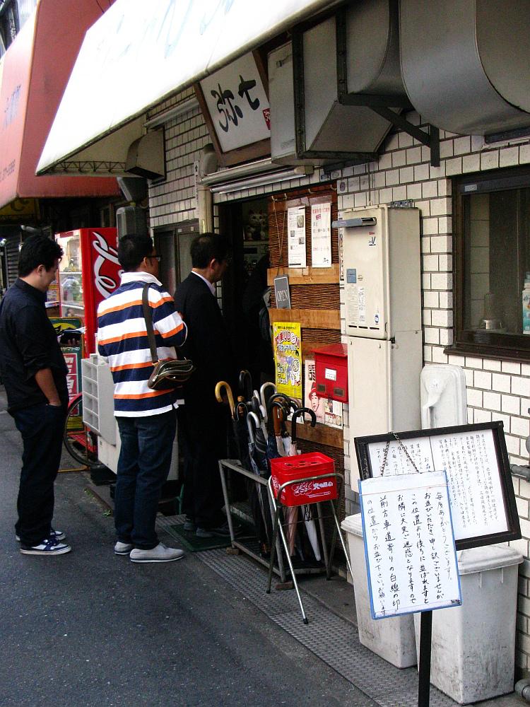 2012_10_25 070