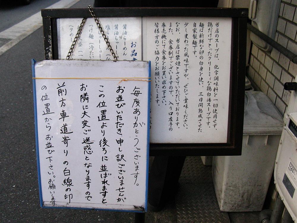 2012_10_25 074