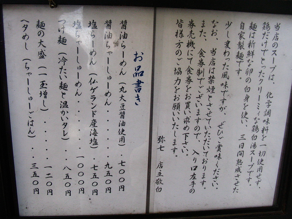 2012_10_25 075