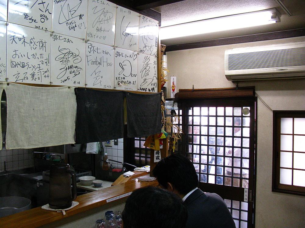 2012_10_25 088