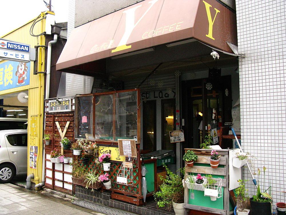 2014_11_26大阪中津: (3)