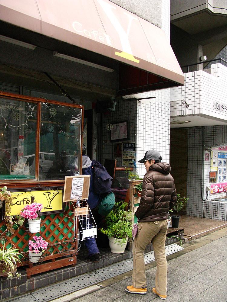 2014_11_26大阪中津: (4)