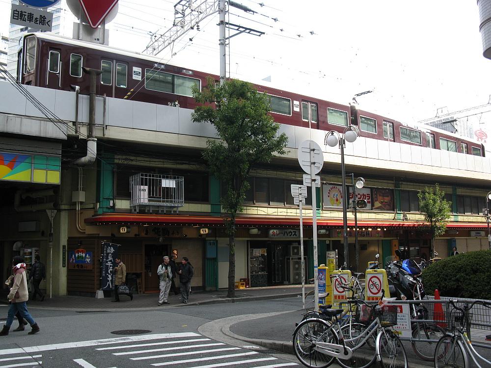 2013_01_08 004