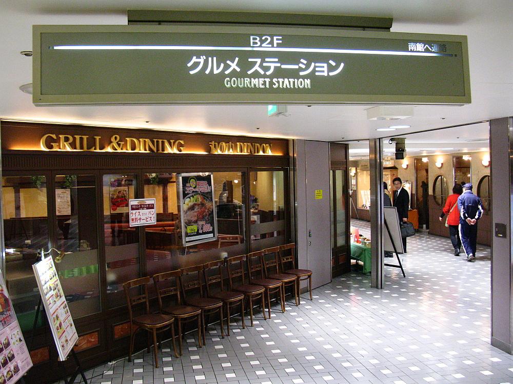 2012_11_01 142