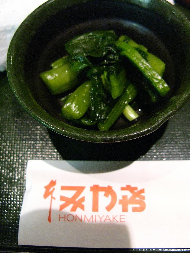 2012_11_01 156