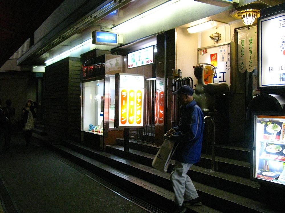 2012_10_24 074