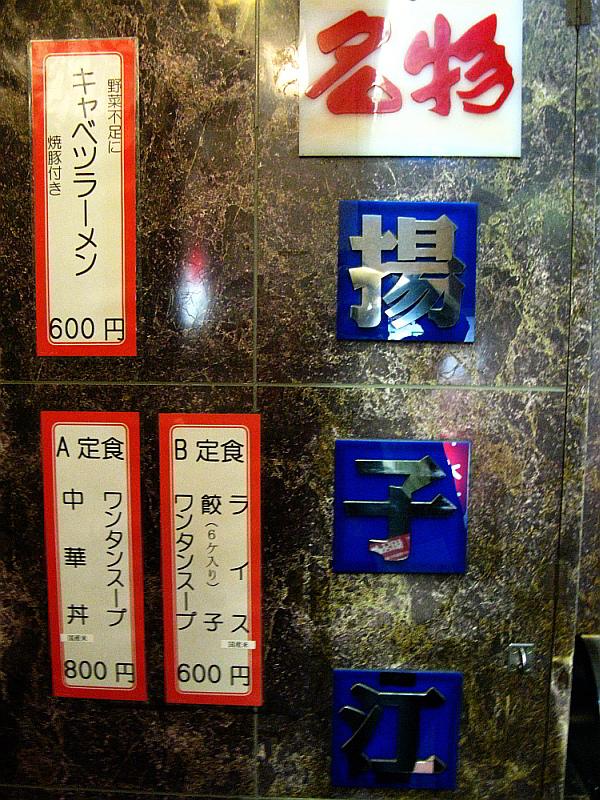 2012_10_24 075 (3)