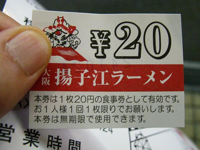2012_10_24 104