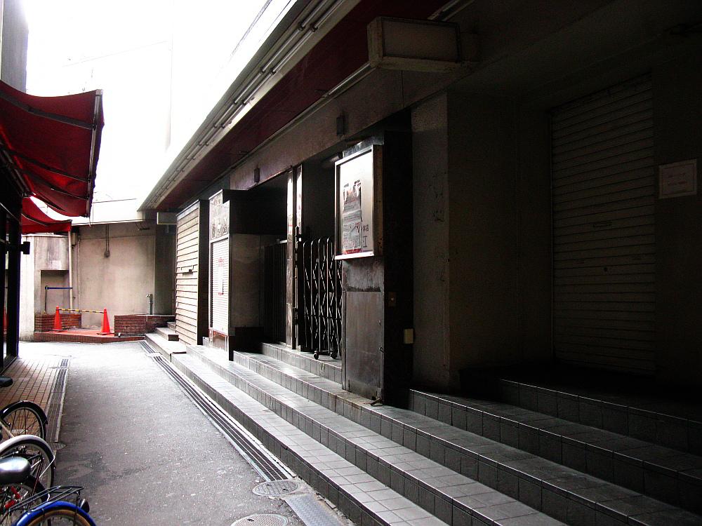 2013_01_23 008