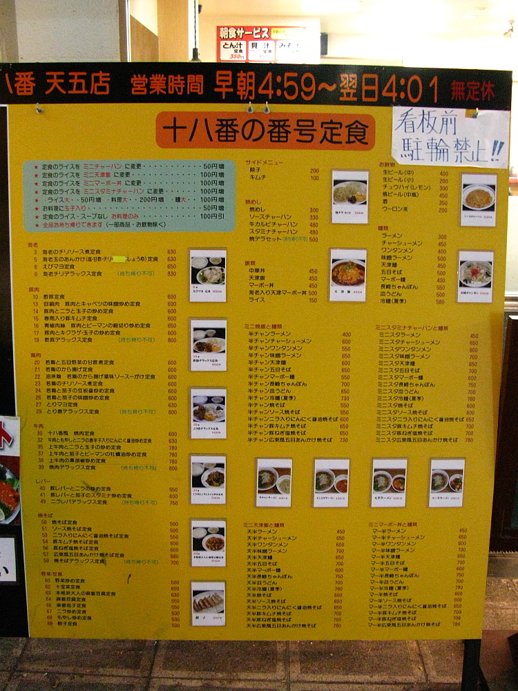 2012_10_31 056