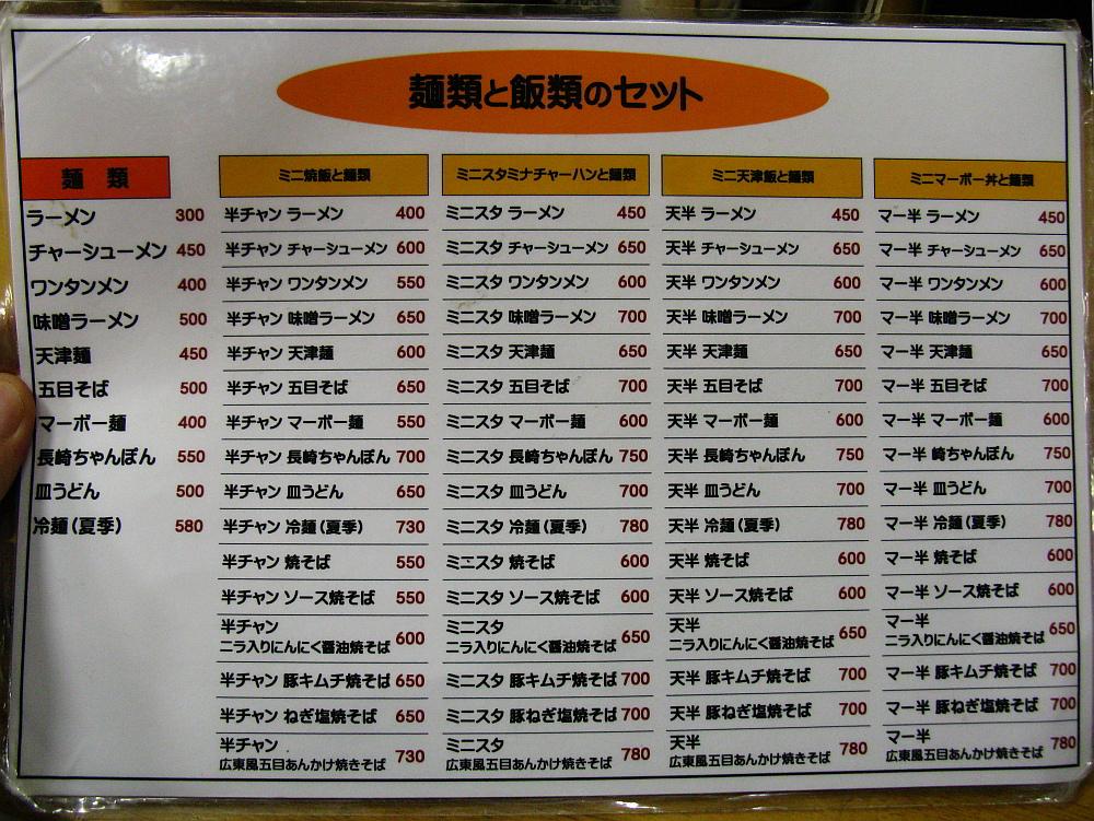 2012_10_31 063