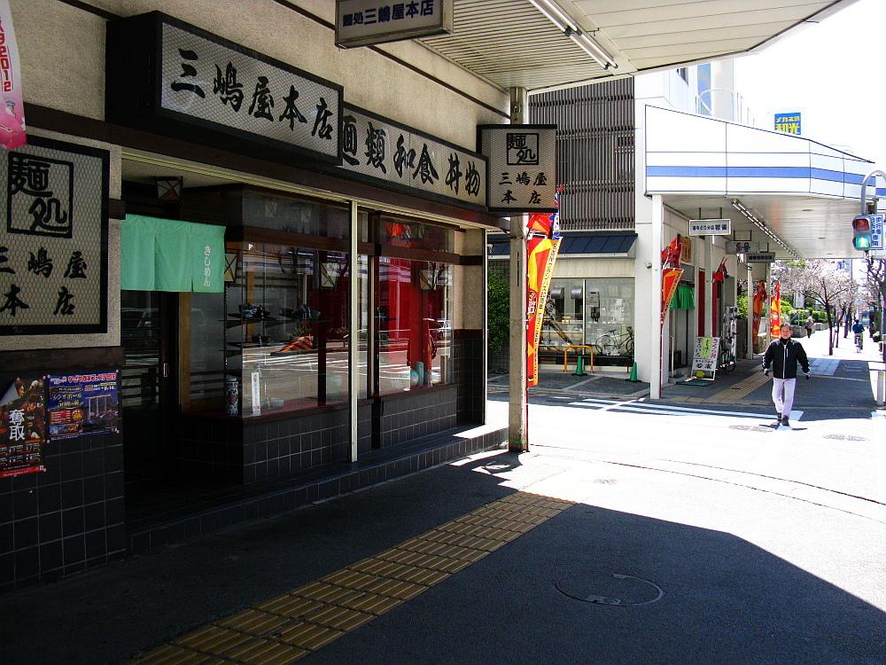 2012-04-08 039