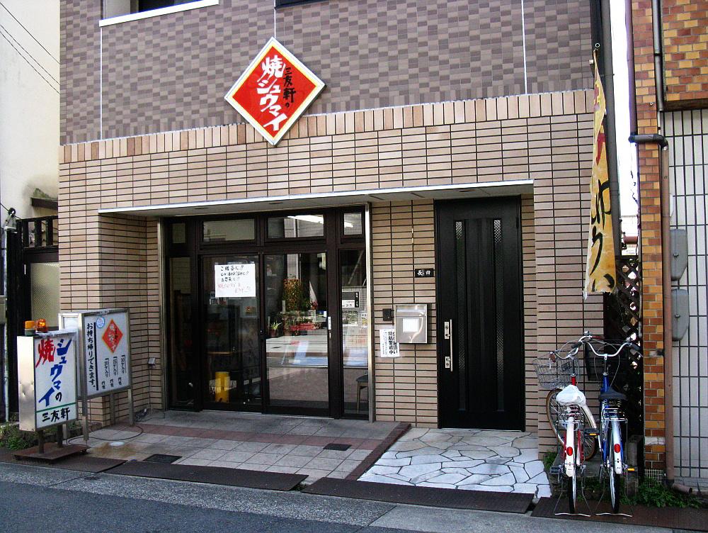 2012-04-08 041