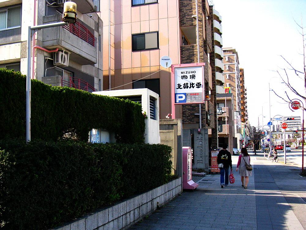2012-04-08 276