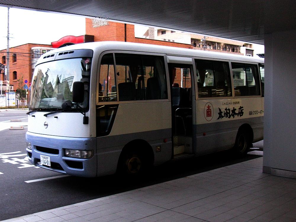 2012-04-10 001