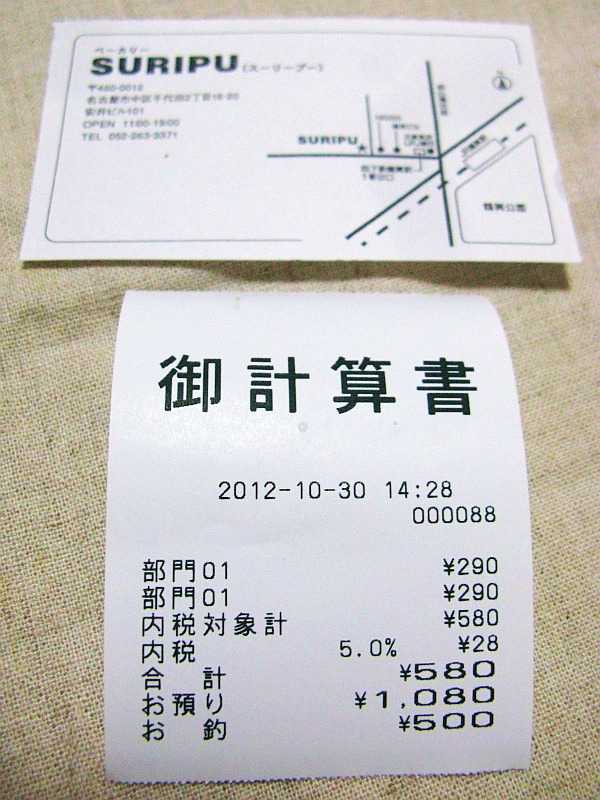 2012_10_30 028