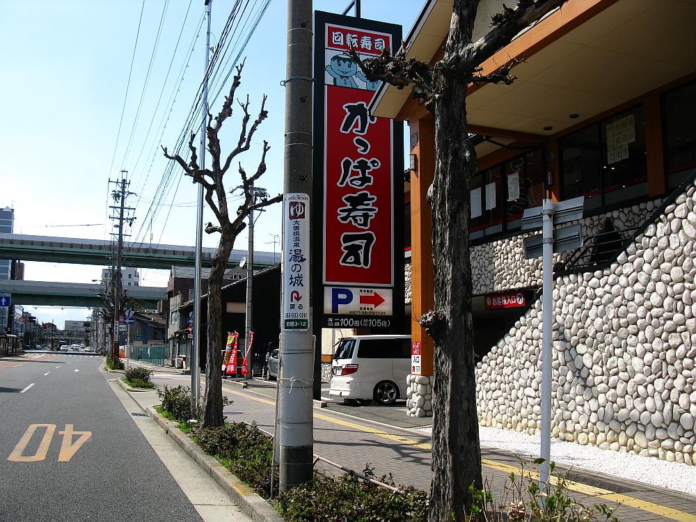 2012_03_25 001