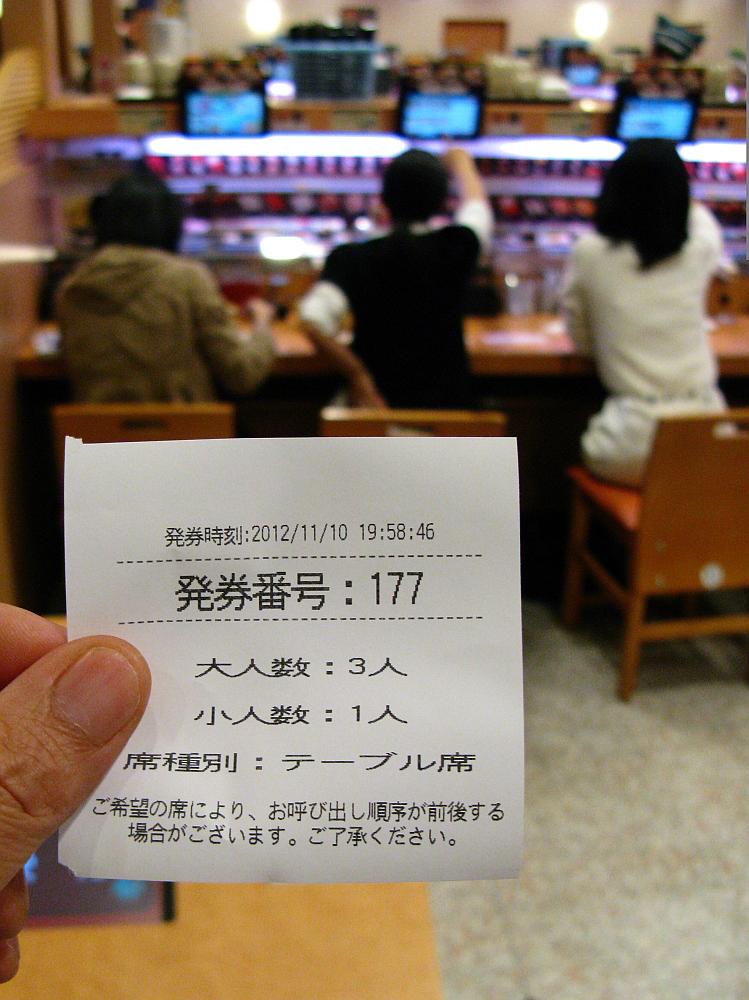 2012_11_10 108