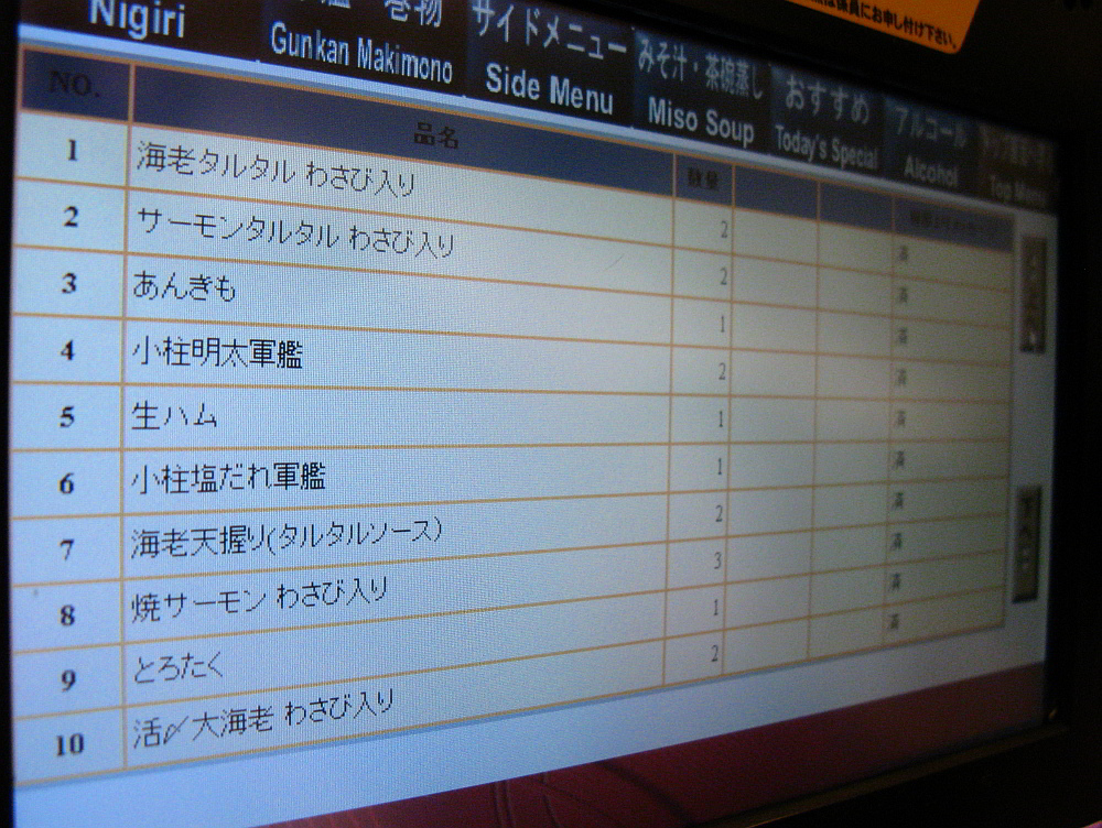2012_11_10 147b