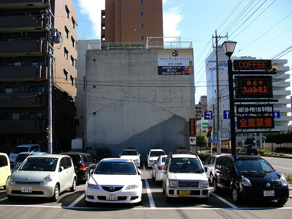 2012_10_13 001A (3)