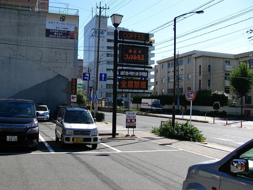 2012_10_13 001A (4)