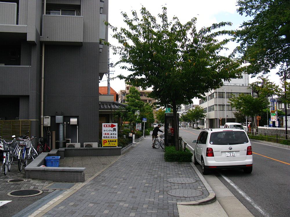 2012_11_03 002b