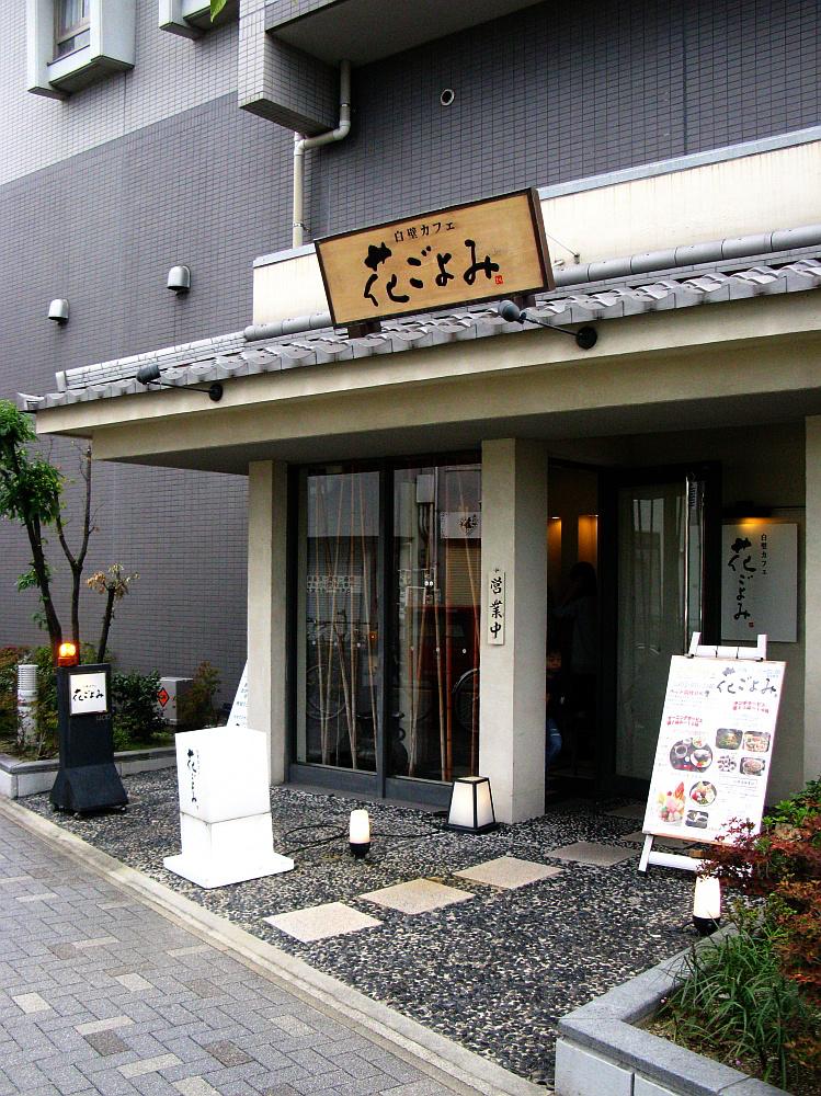 2012_11_03 006