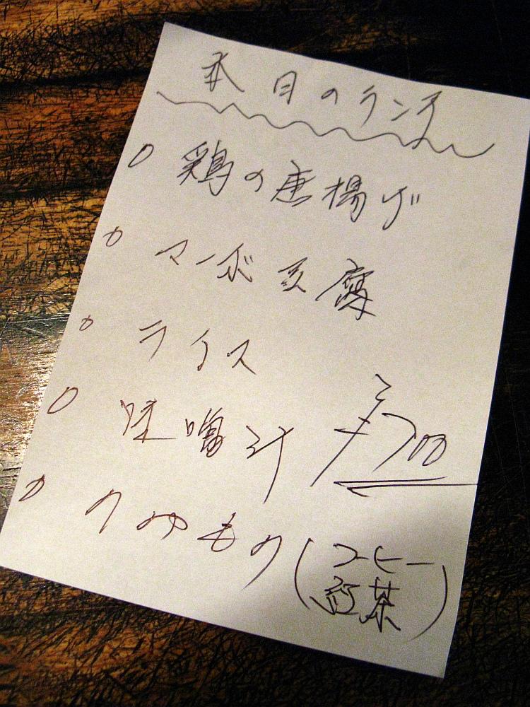 2011_09_20 001