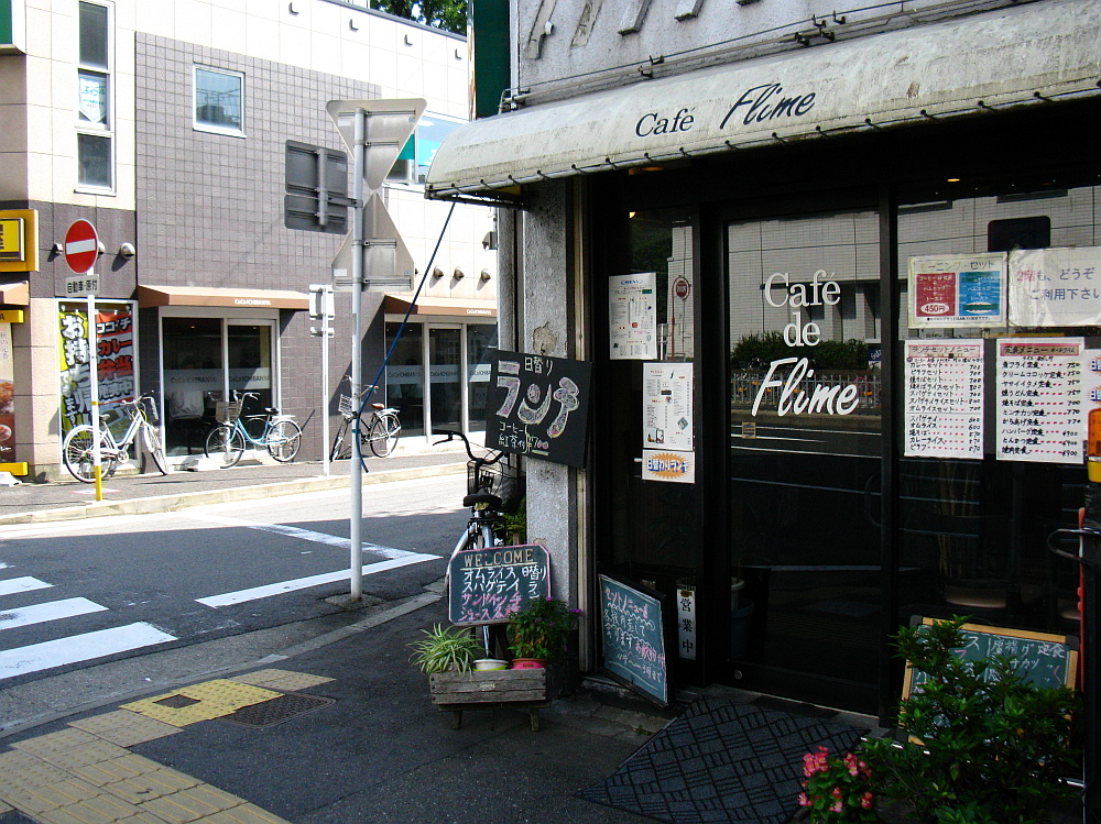 2011_10_07 (15)