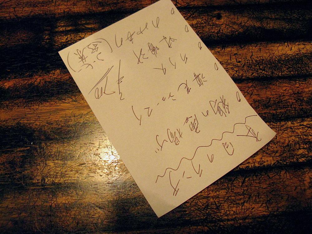 2011_10_14 001