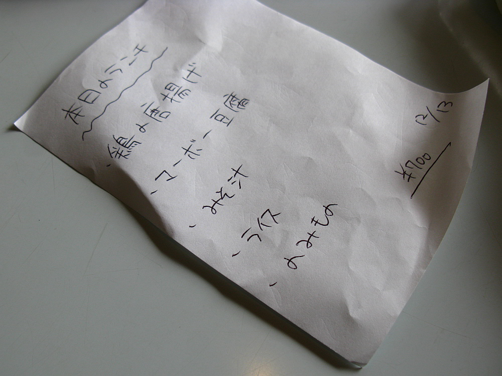 2011_12_13 003