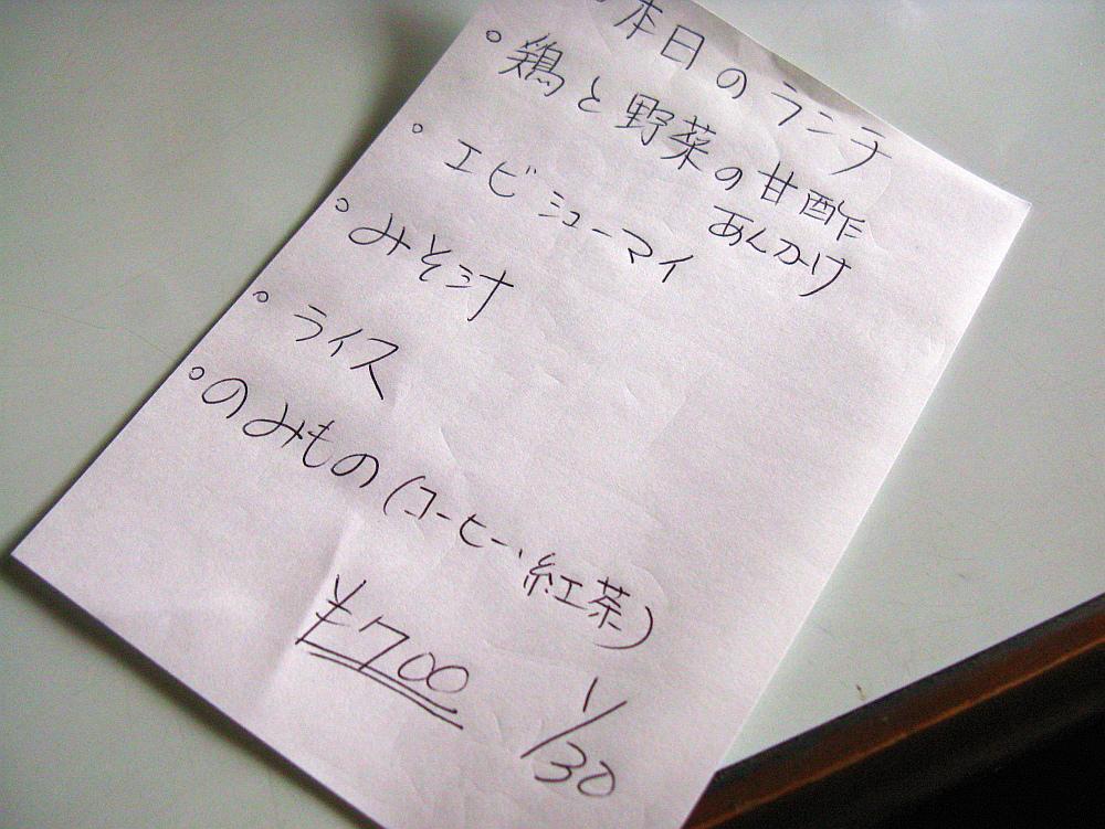 2012_01_30 102