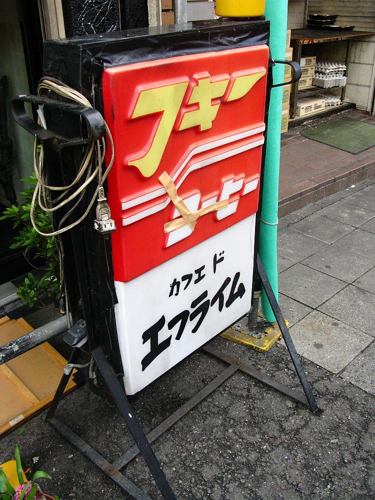2012_03_12 114