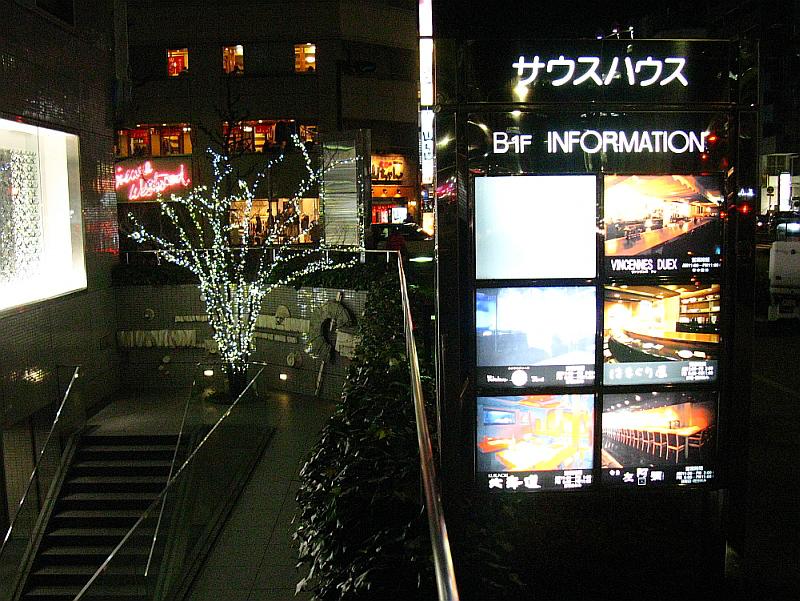2012_12_27 070