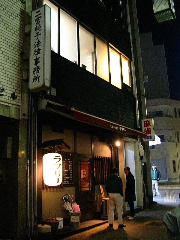 2012_12_27 012a