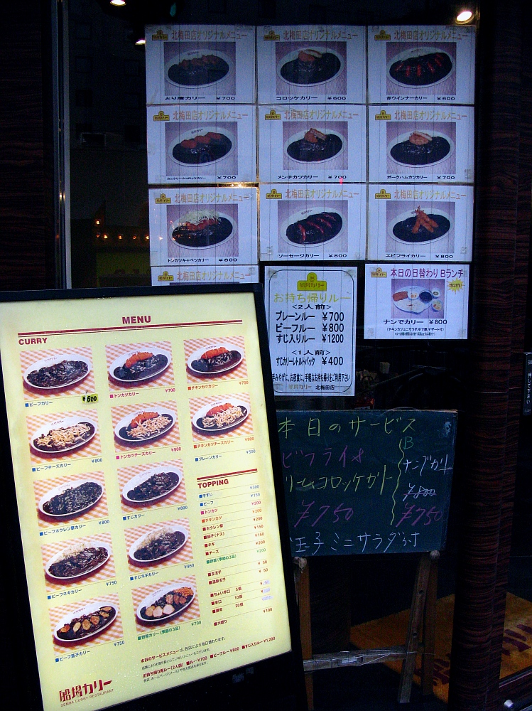 2014_01_30 002b