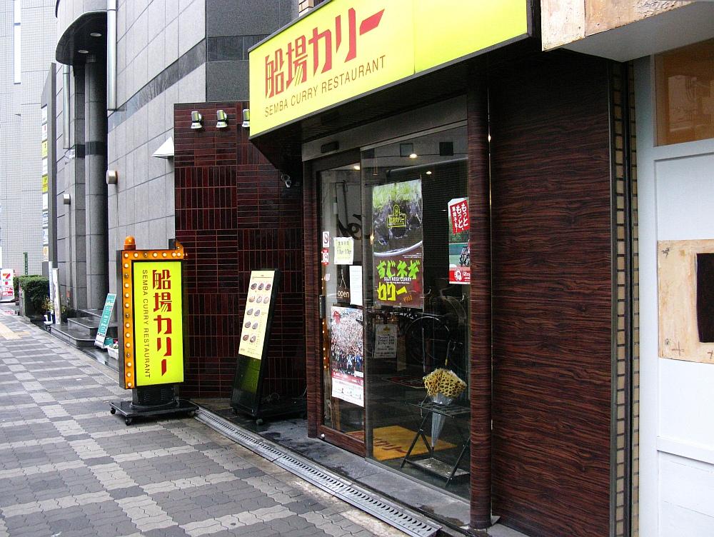 2014_01_30 001