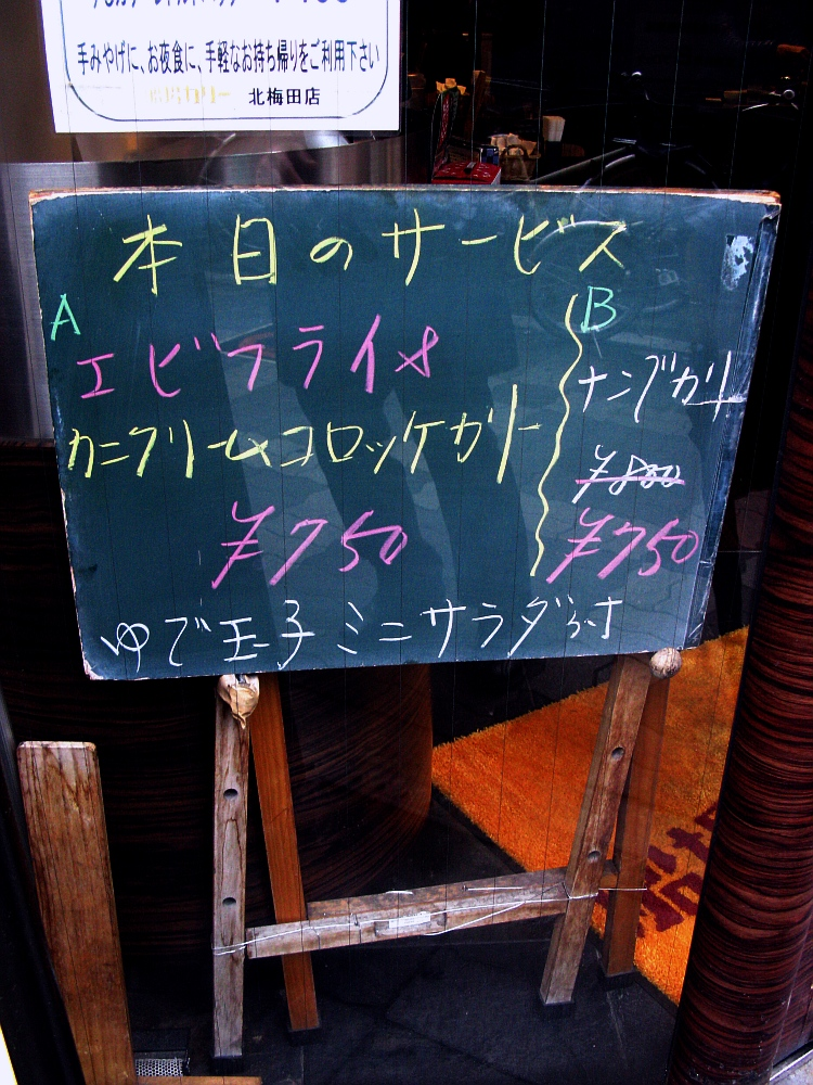 2014_01_30 002