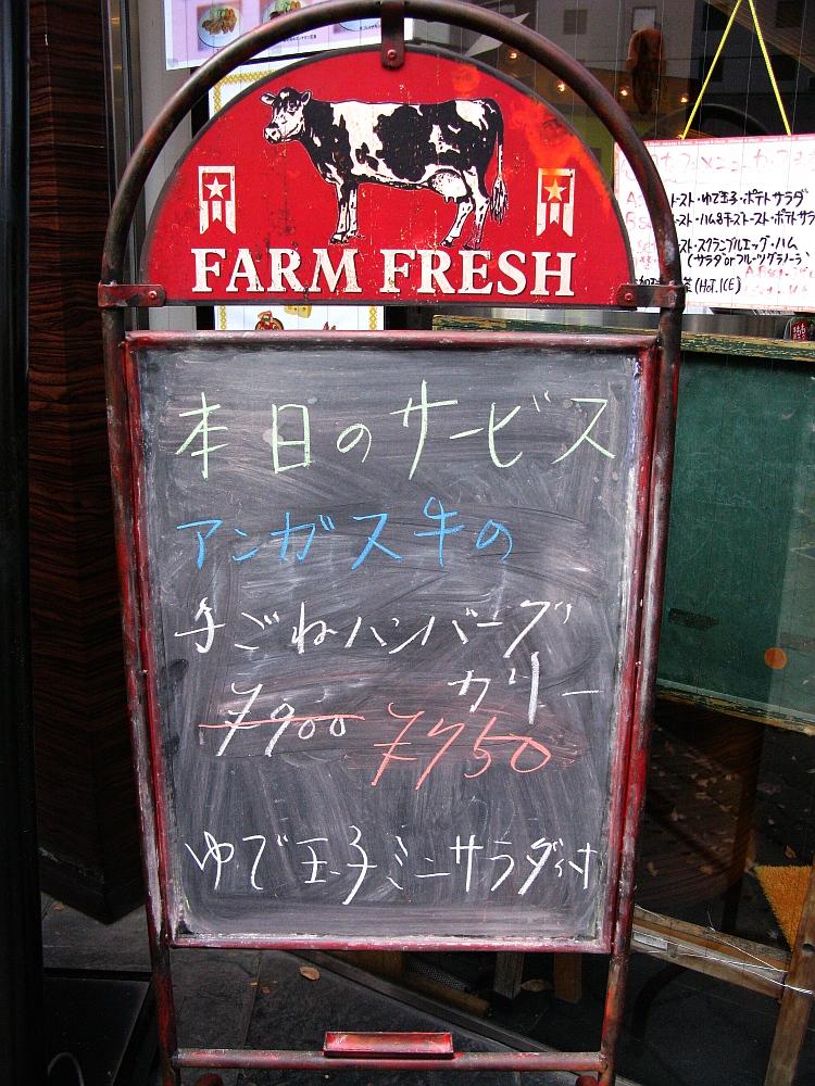 2014_12_03大阪中津:船場カリー (5)