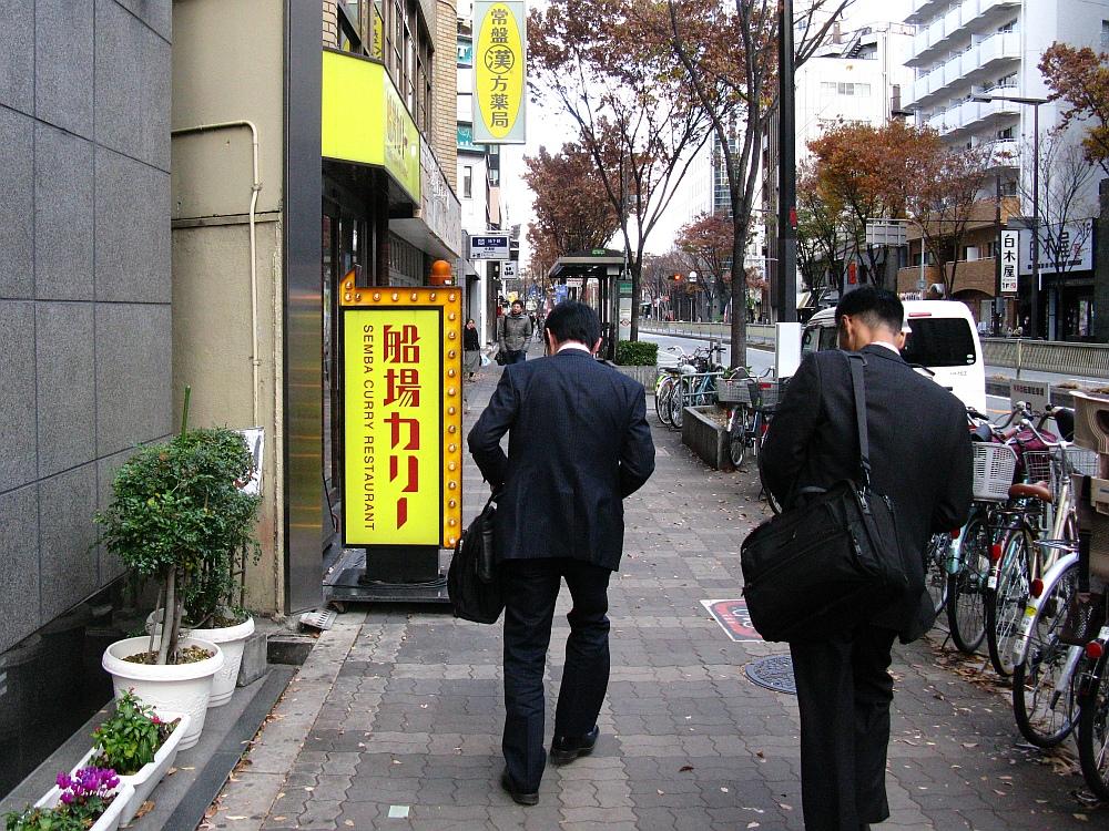 2014_12_03大阪中津:船場カリー (2)