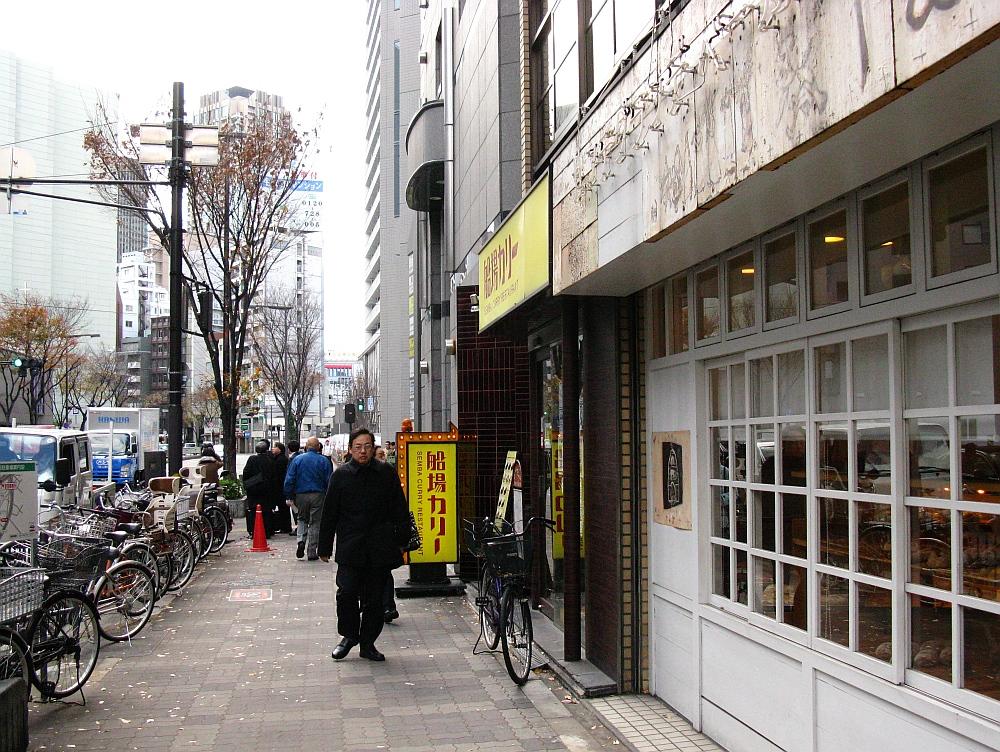 2014_12_03大阪中津:船場カリー (3)