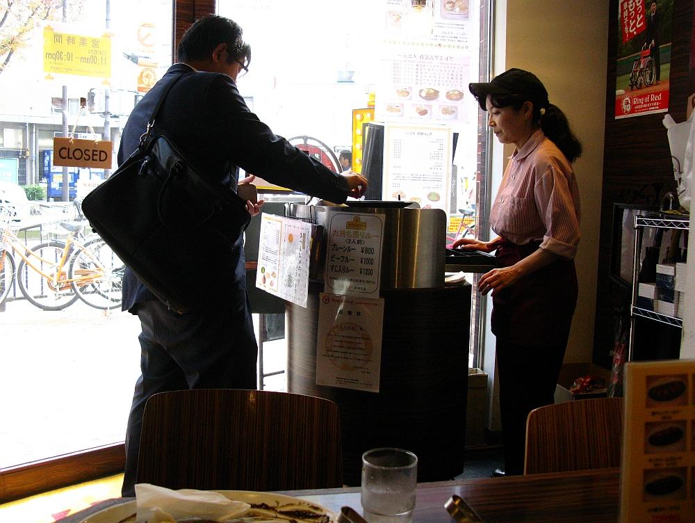 2014_12_03大阪中津:船場カリー (7)