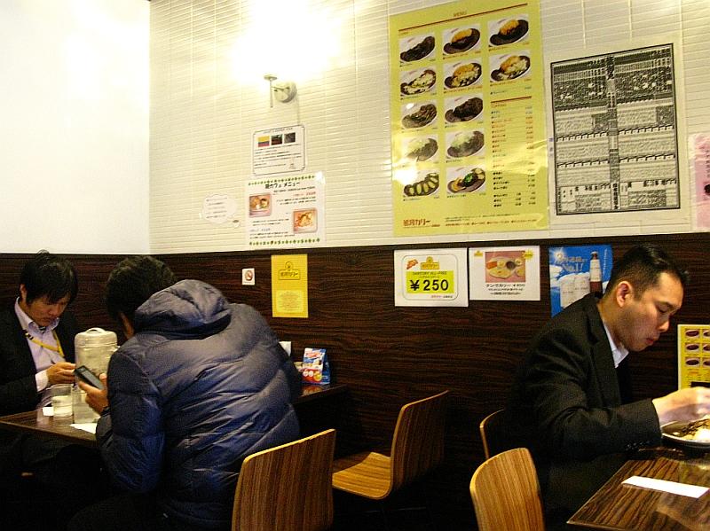 2014_12_03大阪中津:船場カリー (6)