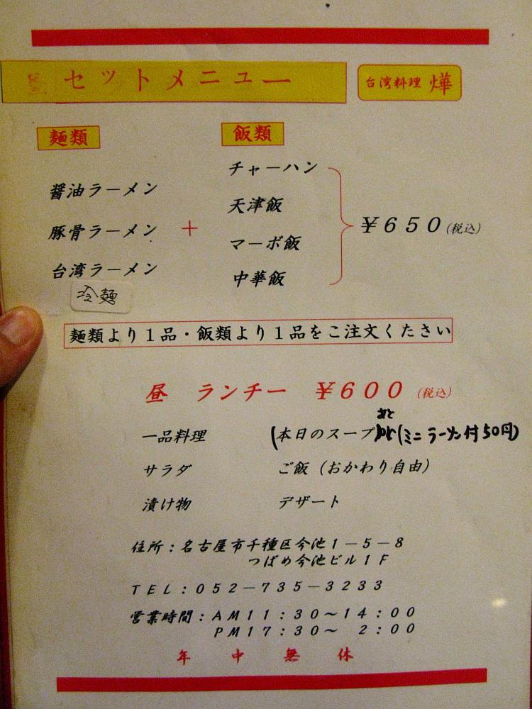 2011_08_01 103- (8)