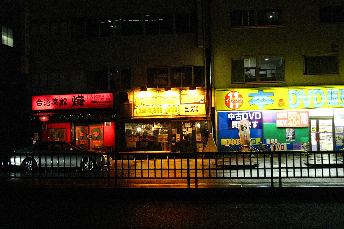 2011_10_05 114