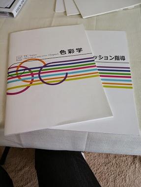 勉強会とセッション_001