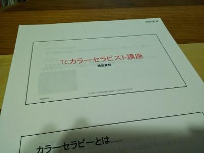 勉強会とセッション_004