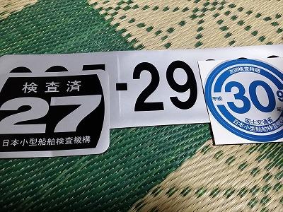 20150625_220639.jpg