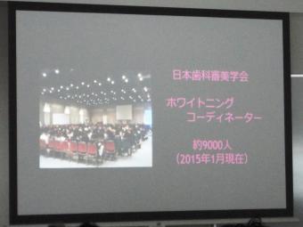 DSC08406_convert_20150219101654.jpg
