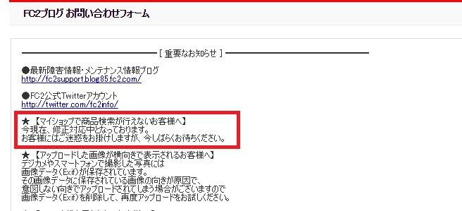 amazon-error.jpg